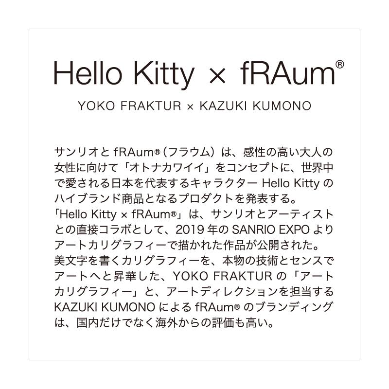パネル(アルミフレーム入) 「Hello Kitty × fRAum」金メッキ