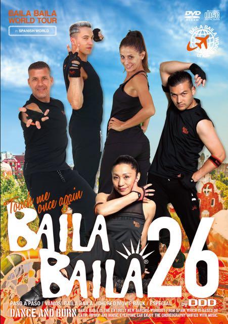"""BAILA BAILA vol.26 """"Touch me once again""""【CD+DVD】"""