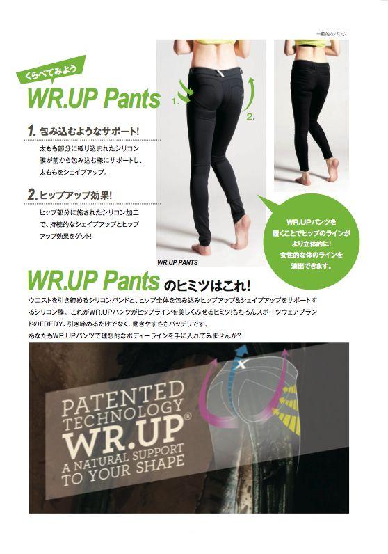 wrupパンツ【全4色】