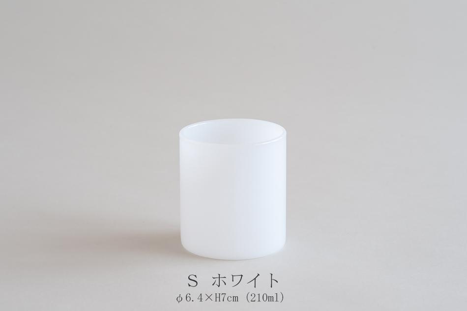 ヴィジョングラス(ボロシル/Borosil)