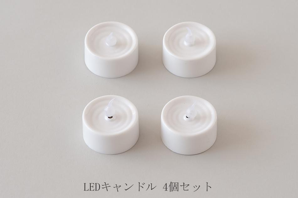 ローン/LONE LEDキャンドル(シリウス/SIRIUS)
