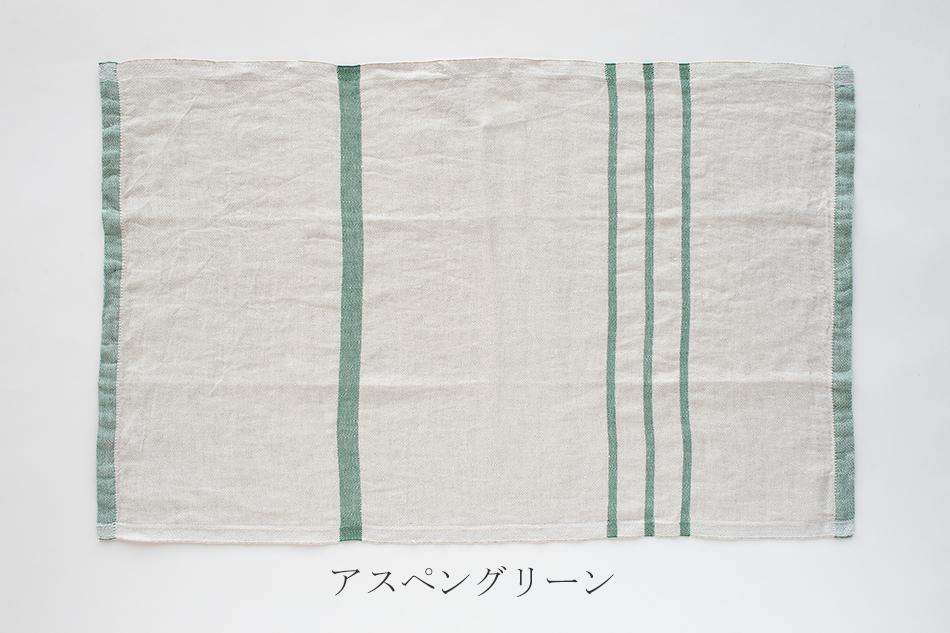 ウスバ/USVA ハンドタオル48×70cm(ラプアン カンクリ/LAPUAN KANKURIT)