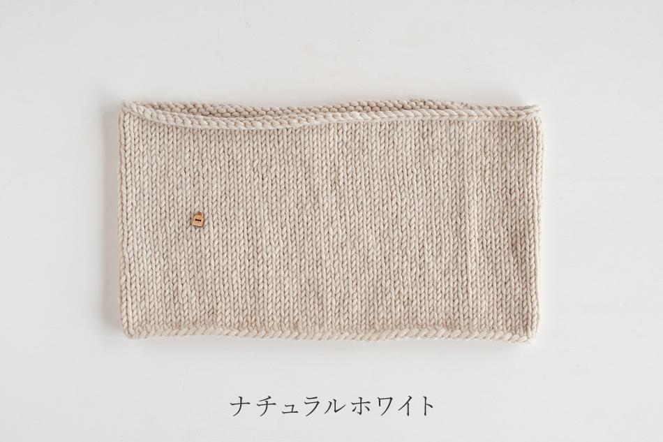 スヌード AURA(ミッシーファルミ/Myssyfarmi)
