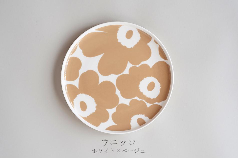 ラウンドプレート 20cm(マリメッコ/marimekko)
