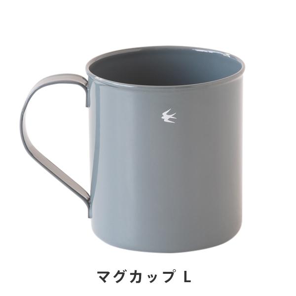 ツバメ シリーズ グレー 【free design 別注】(GLOCAL STANDARD PRODUCTS/グローカルスタンダードプロダクツ)