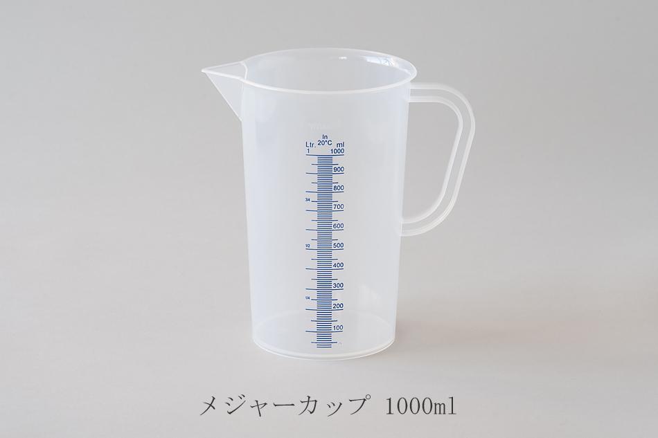 ビーカー、メジャーカップ(ビットラボ/VITLAB)