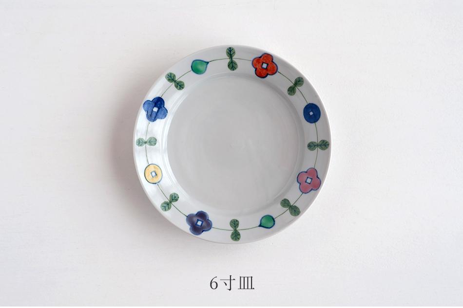 【再入荷】色絵幸せ花繋ぎ 6寸・7寸皿(徳永遊心)【お一人様2個まで】
