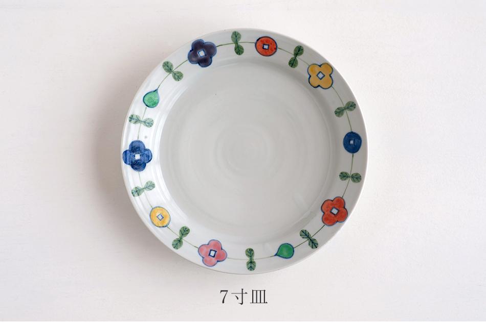 【お一人様2個まで】色絵幸せ花繋ぎ 6寸・7寸皿(徳永遊心)