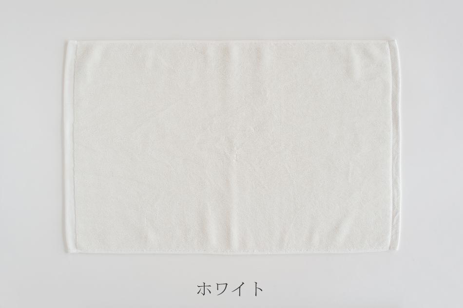 ラミーコットンバスマット(ファイバーアートステューディオ/FIBER ART STUDIO)