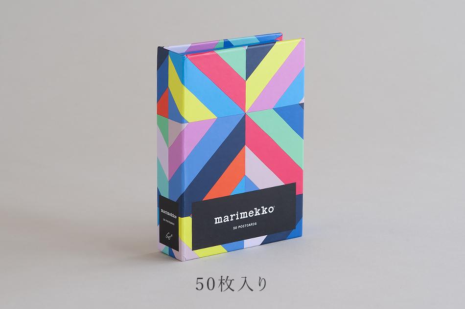 ポストカード(マリメッコ/marimekko)