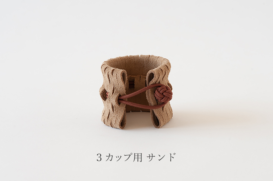 ケメックス コーヒーメーカー用レザーネック 【free design別注アイテム】(イロセ/i ro se )