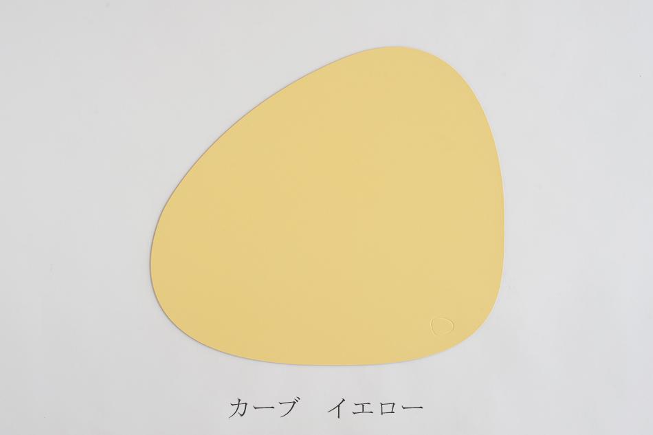 プレイスマット(リンドディーエヌエー/LIND DNA)