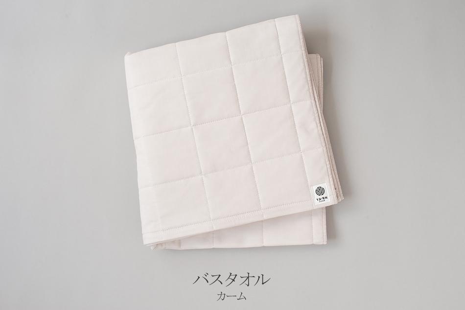 ウキハ タオル(ヤーン ホーム/YARN HOME)