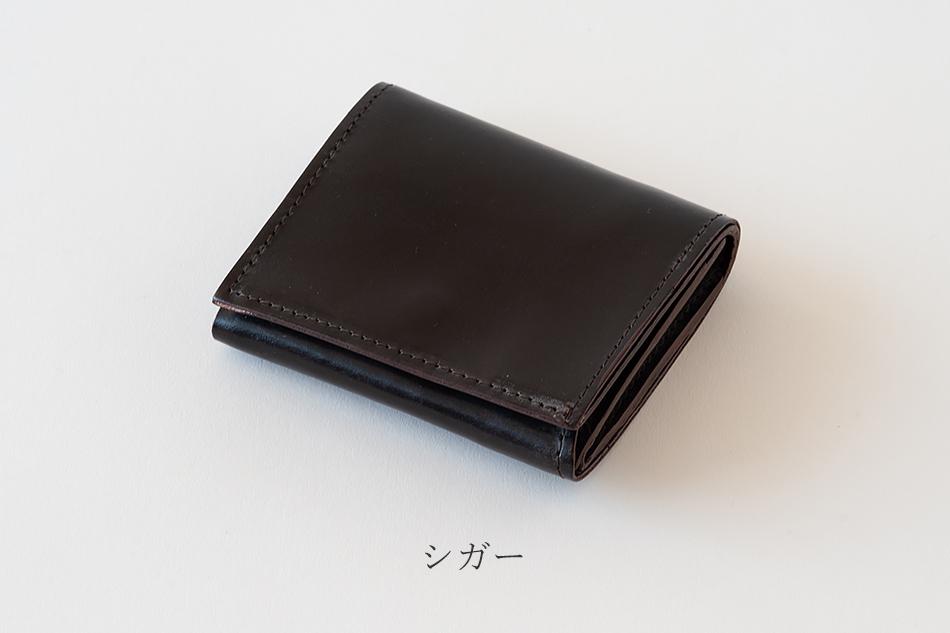 コンパクト折り財布/SMALL FOLD WALLET(グレンロイヤル/GLENROYAL)