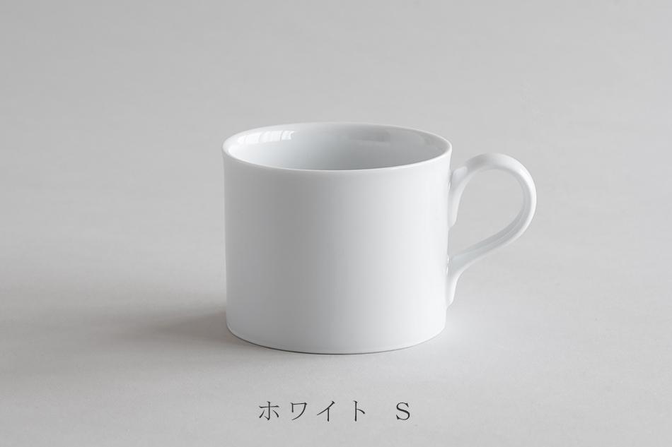 アクセル/Axel マグカップ(ヨナス・リンドホルム/Jonas Lindholm)