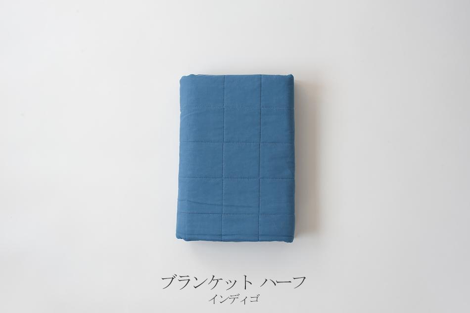 ウキハ ブランケット(ヤーン ホーム/YARN HOME)