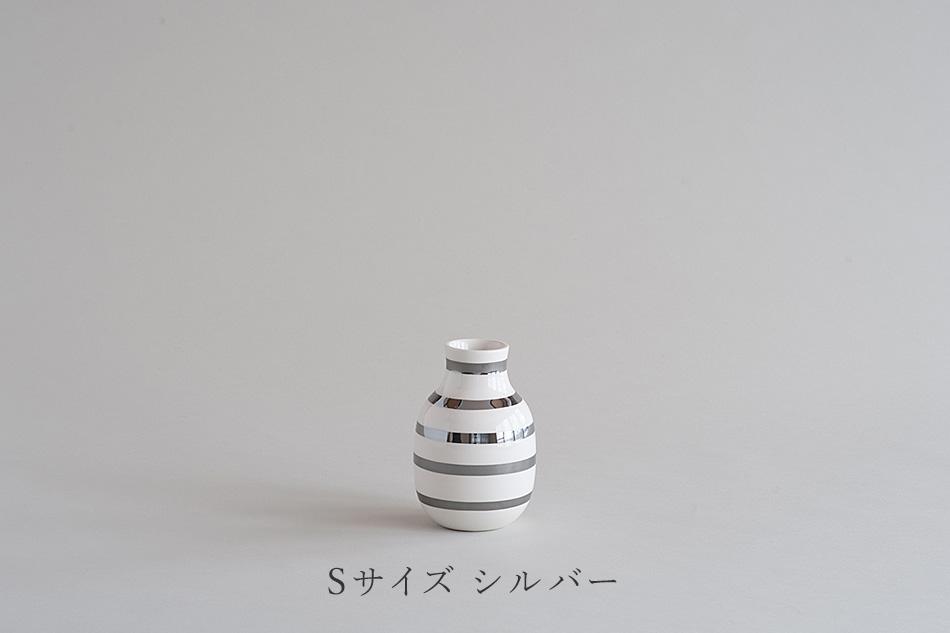オマジオ/OMAGGIO ベース(ケーラー/KAHLER)