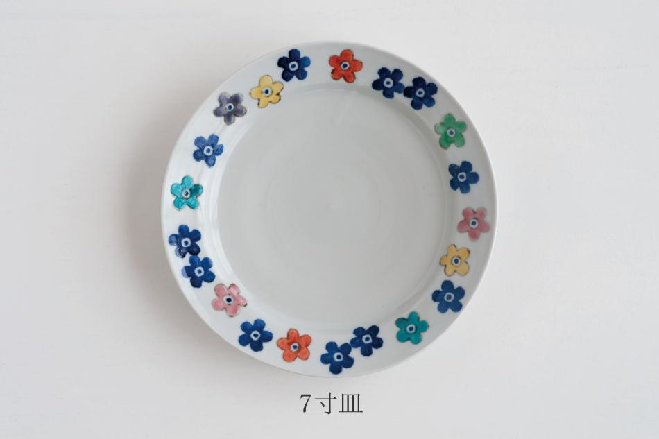 【再入荷】色絵彩勿忘草 6寸・7寸皿(徳永遊心)【お一人様2個まで】