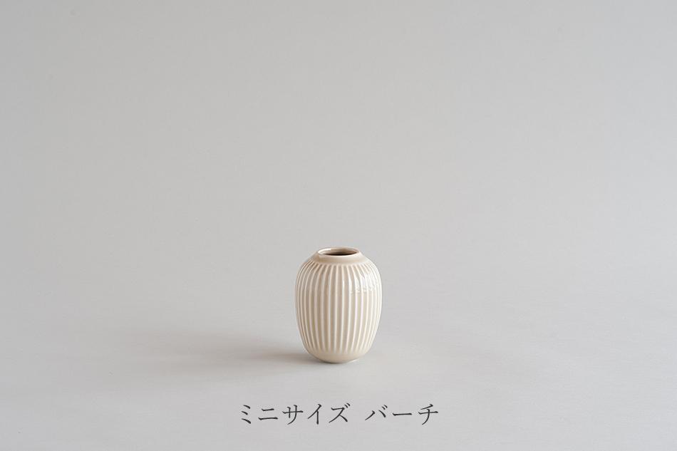 ハンマースホイ/HAMMERSHOI ベース(ケーラー/KAHLER)