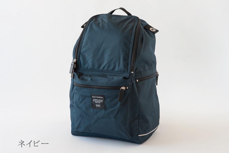 ローディバック バディ/Roadie Bag Buddy(マリメッコ/marimekko)