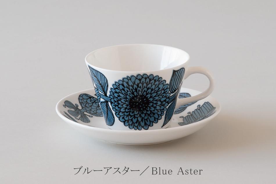 コーヒーカップ&ソーサー(グスタフスベリ/GUSTAVSBERG)