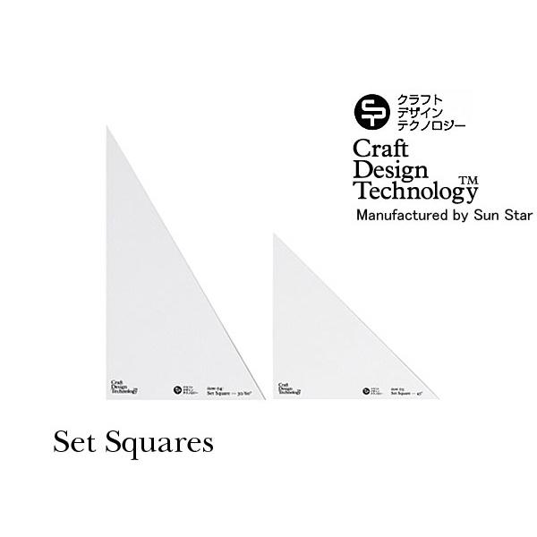 【SALE40%OFF】三角定規(Craft Design Technology/クラフトデザインテクノロジー)
