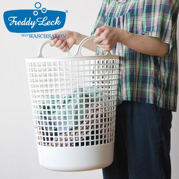 ランドリーバスケット(Freddy Leck/フレディレック)