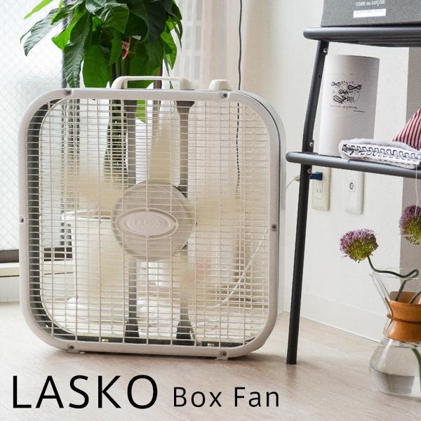 ボックス ファン(LASKO)