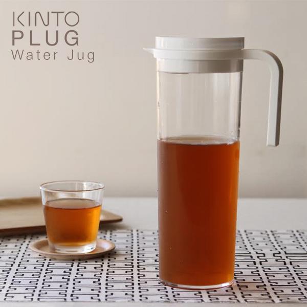 PLUG ウォータージャグ(KINTO/キントー)
