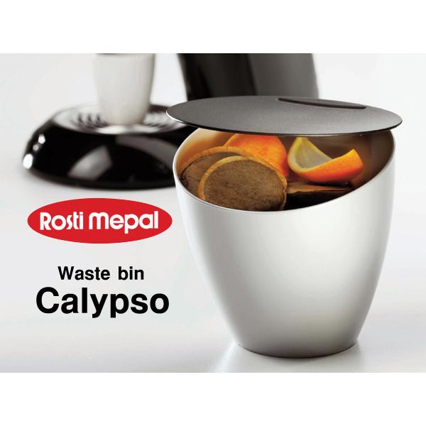 ウエスト ビン カリプソ(Rosti Mepal)