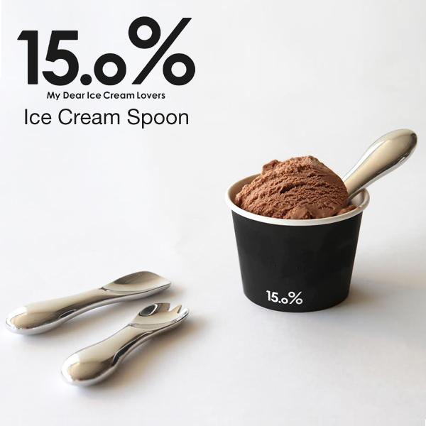 アイスクリーム スプーン(15.0%)
