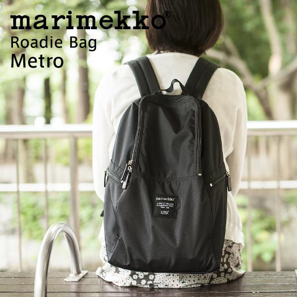 ローディー バッグ Metro バックパック(marimekko/マリメッコ)
