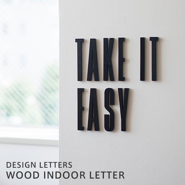 【SALE30%OFF】木製 室内用 レター【単品販売】(DESIGN LETTERS/デザインレターズ)