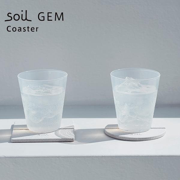 GEM コースター【単品販売】(soil/ソイル)