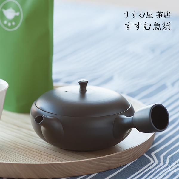 すすむ急須(すすむ屋 茶店)