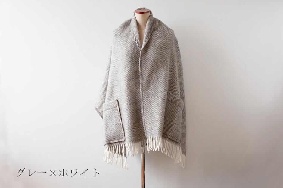 マリア ポケット ショール(ラプアン カンクリ/LAPUAN KANKURIT)