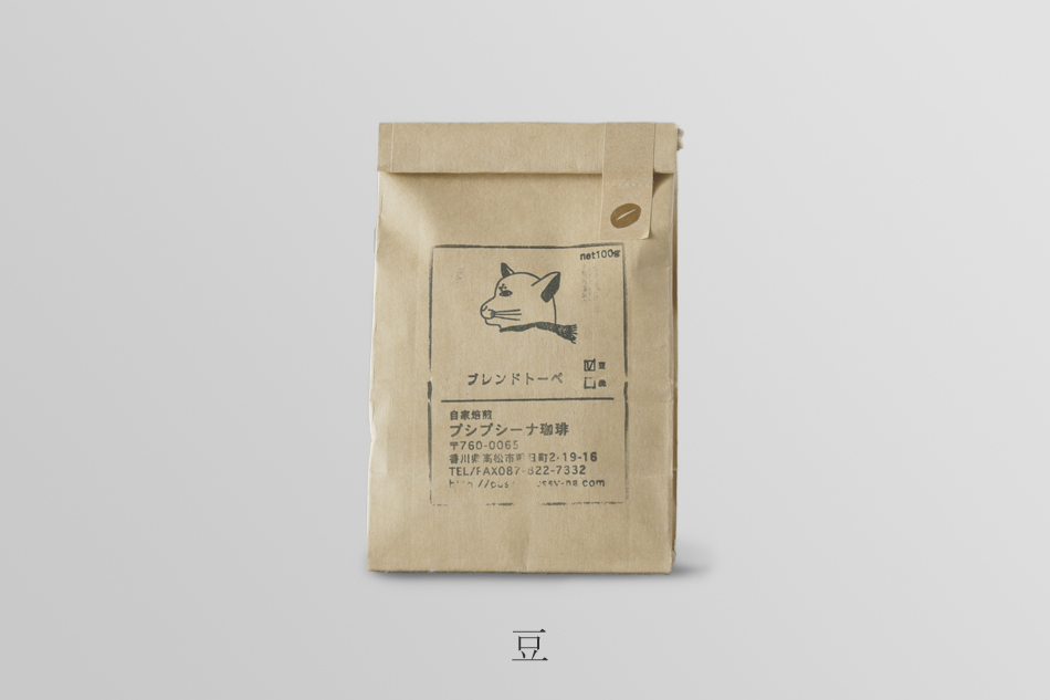 トーベ ブレンドコーヒー(プシプシーナ珈琲)