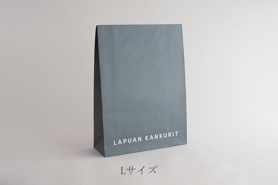 ギフトバッグ(ラプアン カンクリ/LAPUAN KANKURIT)