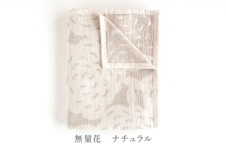 リネン&シュニールコットン シングルブランケット(クリッパン/KLIPPAN)