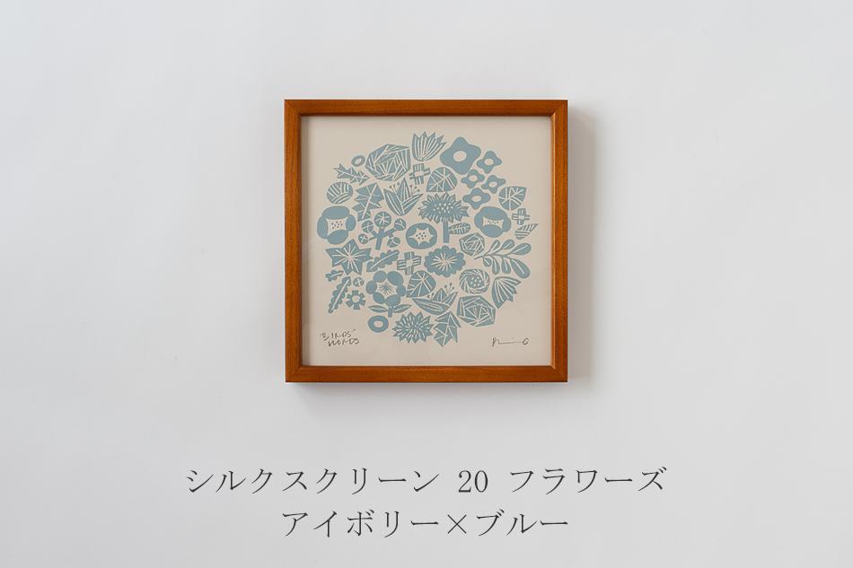 シルクスクリーン+木製フレーム(バーズワーズ/BIRDS' WORDS)