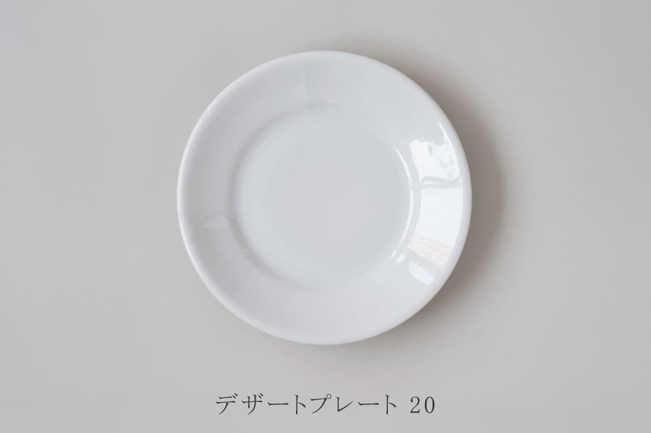 チボリ プレート(サタルニア/Saturnia)