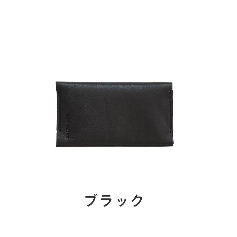 カードケース(ENVELOPE/エンベロープ)