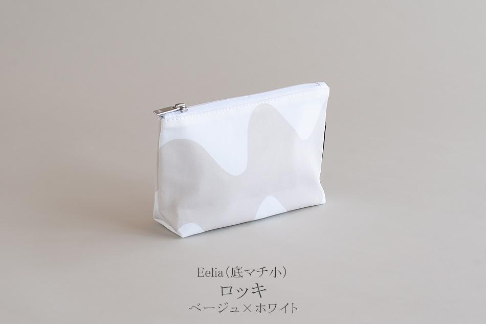 Tiise・Vilja マチありポーチ(マリメッコ/marimekko)