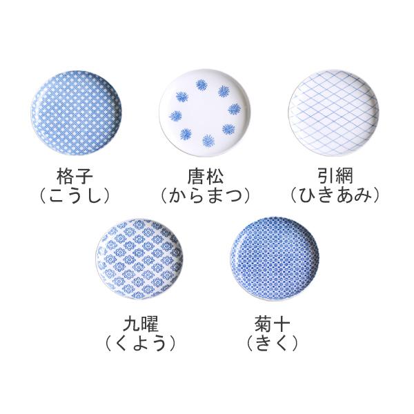 印判 小皿(東屋)