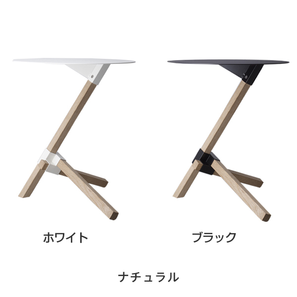 トレ サイドテーブル(DUENDE/デュエンデ)