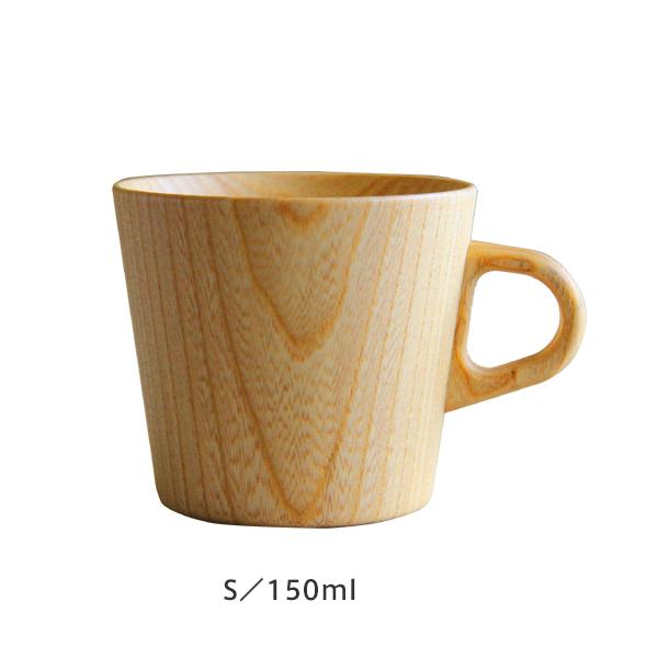 KAMI マグカップ(高橋工芸)