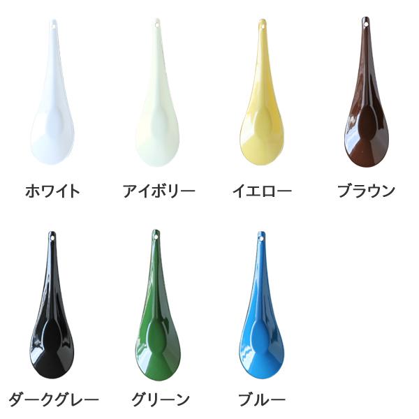 れんげ(倉敷意匠×野田琺瑯)