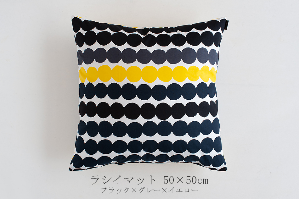 クッションカバー 45×45cm【日本限定】(マリメッコ/marimekko)