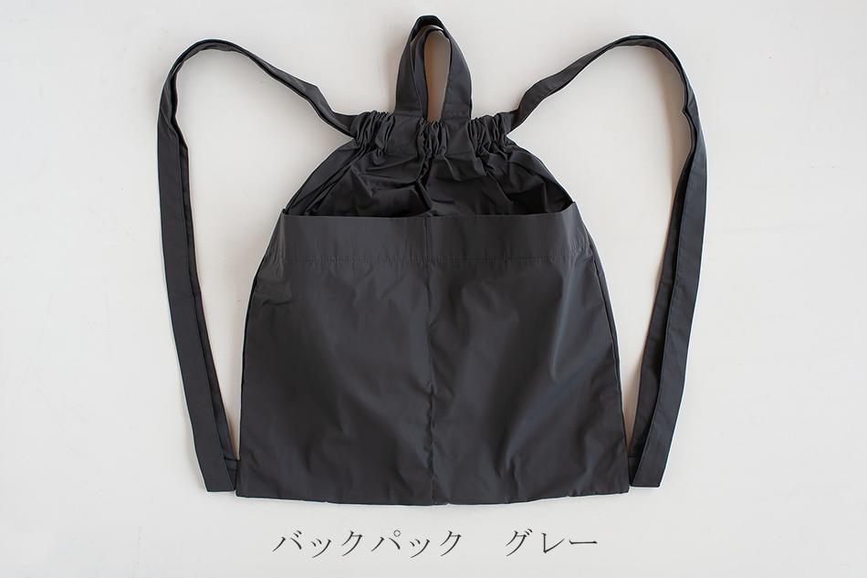 ドローストリング バッグ(フォームユニフォーム/formuniform)