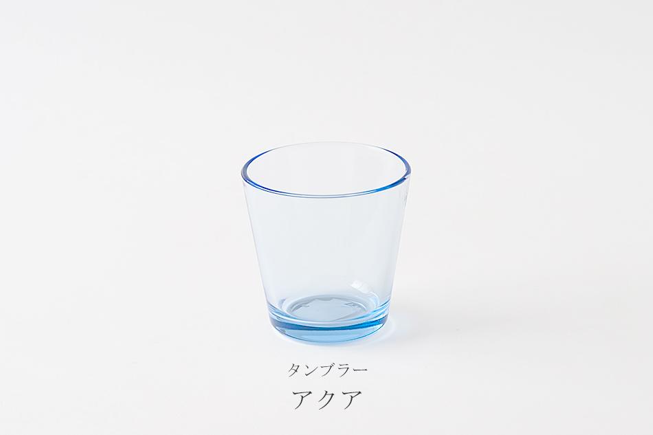 カルティオ グラス(イッタラ/iittala)